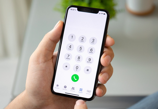 how to recall phone number
